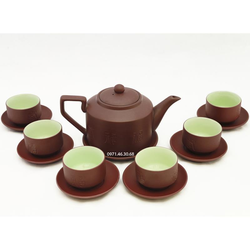 Bộ trà tích phúc lộc thọ gốm nâu và phụ kiện